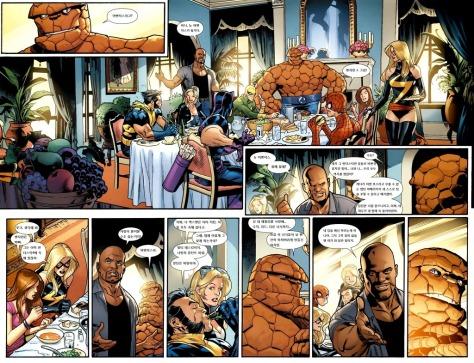 new avengers01