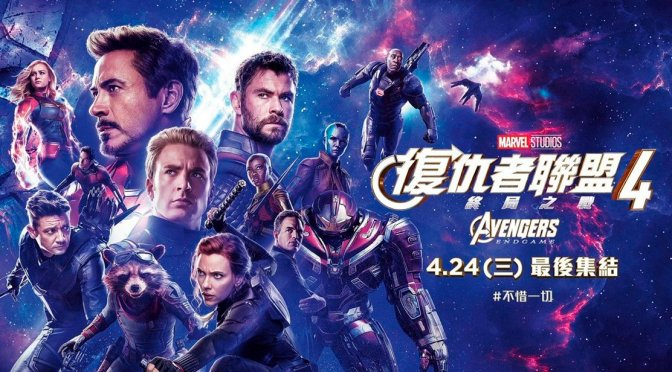 Twisted Podcast: Vengadores Endgame CON spoilers